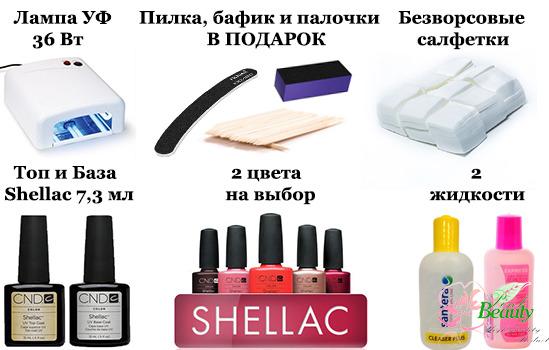 Что нужно для шеллака в домашних условиях